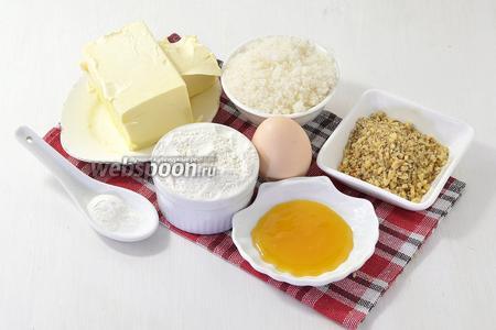 Для работы нам понадобится мука, масло, яйца, орехи мёд, сахар, разрыхлитель.