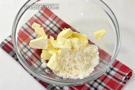 Соединить 230 г сливочного масла комнатной температуры и 0,5 стакана сахара. Взбить до кремообразного состояния.