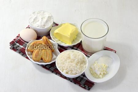 Для работы нам понадобится слоеное печенье «ушки», молоко, мука, сахар, сливочное масло, крахмал, ванильный сахар, яйцо.