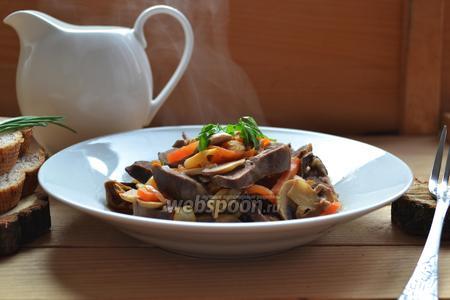 Тушеное сердце с фасолью и овощами