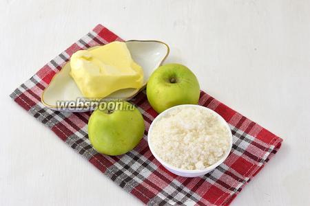 Для работы нам понадобятся яблоки, сливочное масло, сахар.