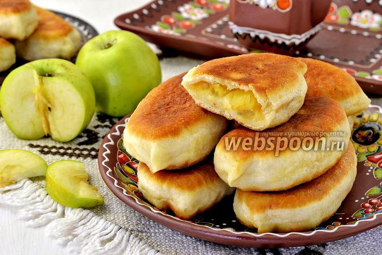 Фото Жареные пирожки с яблоками