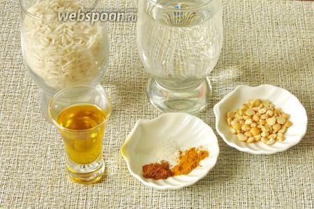 Ингредиенты: рис, бобовые (в идеале урид дал, в адаптированном рецепте горох), куркума, соль, перец, масло (опробовала сафлоровое), вода.