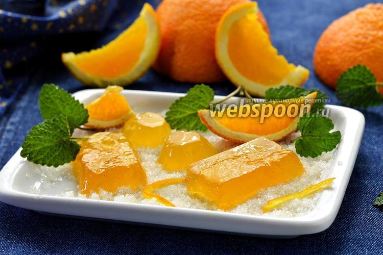 Фото Апельсиновый мармелад