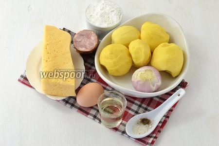 Для работы нам понадобится картофель, яйца, лук,  ветчина, сыр, мука, соль, перец, подсолнечное масло.