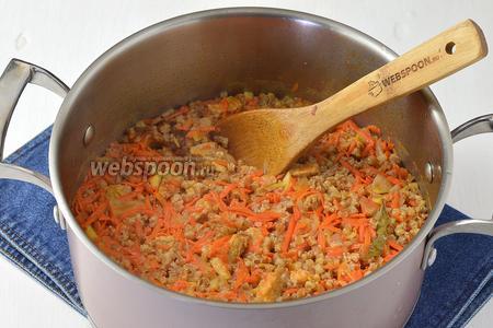 Готовить под крышкой  35-40 минут. Вода должна полностью впитаться. Блюдо готово.