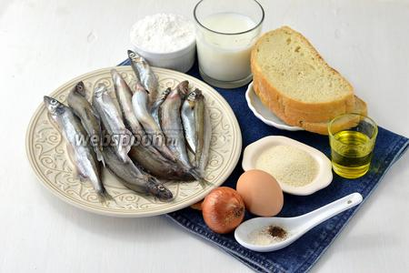 Для работы нам понадобится мойва свежемороженая, белый хлеб, яйцо, подсолнечное масло, соль, перец, молоко, мука, лук, манка.