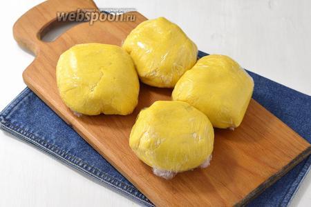 Разделить тесто на 4 части (воспользуйтесь весами). Завернуть каждую часть в пищевую плёнку и отправить в холодильник на 30 минут.