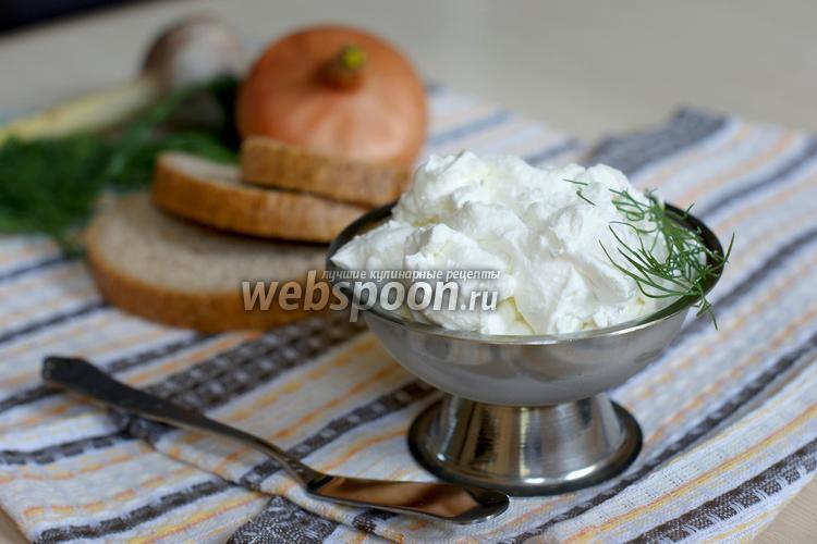 Фото Сливочный сыр в домашних условиях