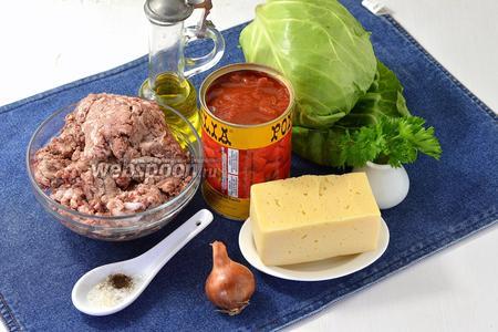 Для работы нам понадобится молодая капуста, сыр, фарш, помидоры в собственном соку, зелень петрушки, соль, перец, оливковое масло, лук.