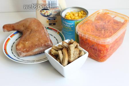 Итак берём такие продукты. Морковь по-корейски, майонез, курица копчёная, сухарики, лук.