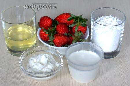 Для приготовления Павловой понадобятся следующие продукты: куриные белки, сахарная пудра, жирные сливки, натуральный йогурт, ягоды.