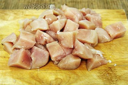 Куриное филе (500 г) нарезать кубиками.