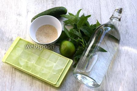 Для 1 стакана (хайболл 400 мл) нам потребуется: газированной воды, половинка лайма и огурца, пару веточек мяты, лёд и тростниковый сахар «Демерара».