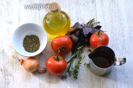 Указанное количество продуктов подойдёт для приготовления пассаты на 3 пиццы, либо баночки объёмом 0,5 л.   Зеленый базилик в этом рецепте идеален, но можно заменить фиолетовым (не кавказским). Также идеален будет свежий орегано или другие итальянские травы по вкусу. Подготовим помидоры, лук, чеснок.