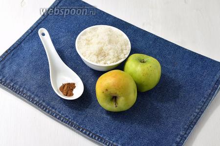 Для работы нам понадобятся кисло-сладкие яблоки, сахар, корица.