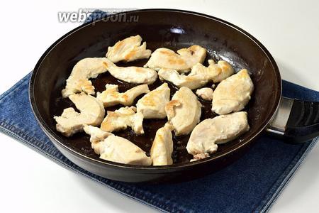 400 г филе вымыть, просушить, порезать небольшими кусочками и обжарить на части подсолнечного масла (2 ст. л.) на горячей сковороде с обеих сторон.