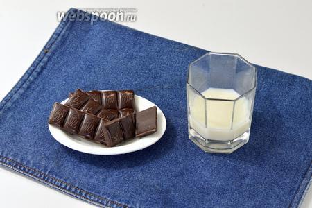 Для работы нам понадобится чёрный шоколад с высоким процентом содержания какао-масла, молоко.