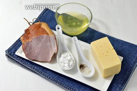 Чтобы приготовить несладкие закусочные маффины, нам понадобятся белки, соль, Голландский сыр, крахмал, ветчина, сливочное масло.