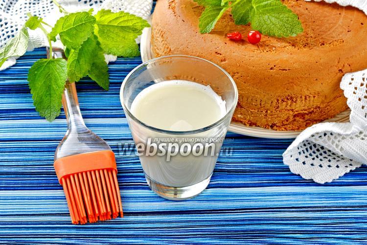 Фото Пропитка с молоком для бисквита
