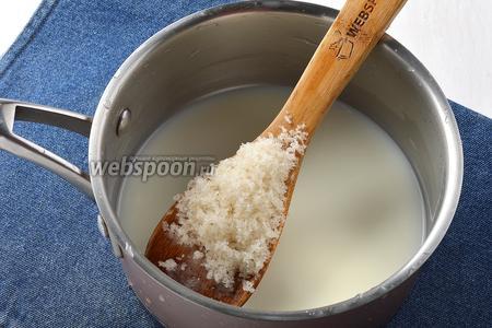 Соединить в кастрюле 1 стакан молока и 0,3 стакана сахара.