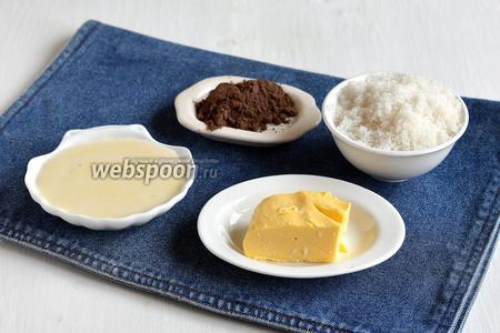 Для работы нам понадобится сливочное масло, сахар, какао, сгущённое молоко 8,5 % жирности.