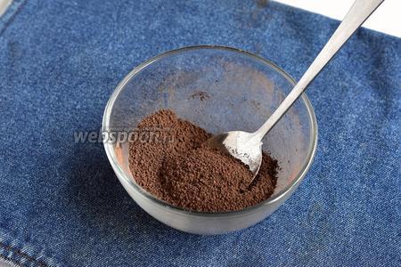 Хорошо растереть сахар (2 ст. л.) и просеянное какао (2 ст. л.), чтобы в глазури потом не образовались комочки.