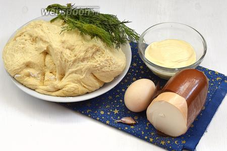 Для работы нам понадобится тесто для ватрушек, укроп, чеснок, яйцо, копчёный колбасный сыр.