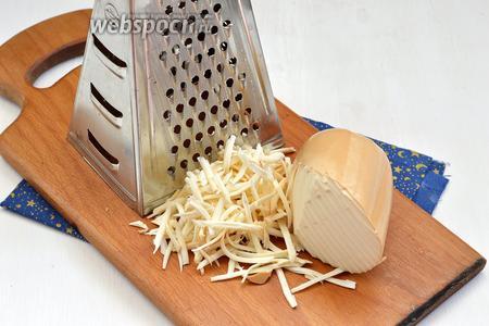 400 г сыра натереть на крупной тёрке.
