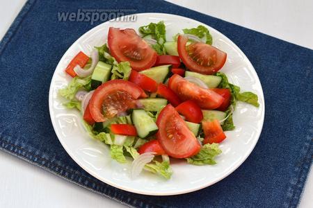Разложить помидоры.