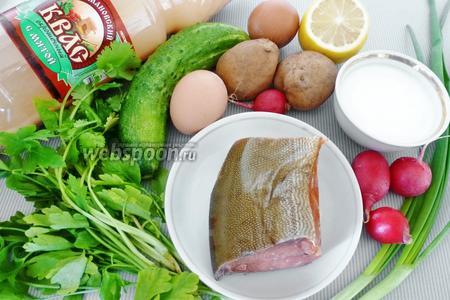 Для окрошки с копчённой рыбой возьмём окрошечный белый квас, копчёную горбушу, огурцы, редис, картофель, яйца, пучок зелени (лук, петрушка, кинза, сметану, соль, сахар и перец. Яйца и картофель заранее сварим и охладим. Овощи помоем.