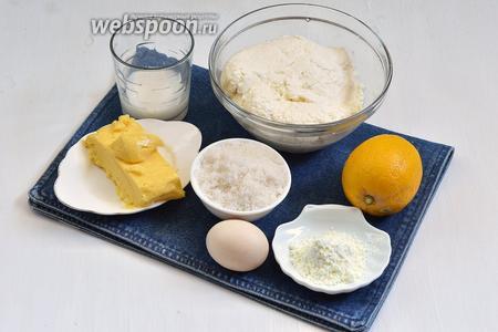 Для творожного крема нам понадобится творог, лимон, сливочное масло, сахар, яйца, ванильный пудинг (порошок), молоко.