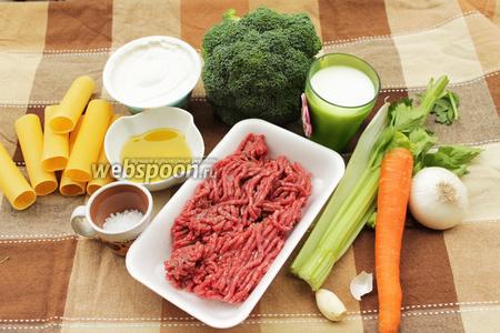 Вам потребуются каннеллони, фарш говяжий, либо другой на ваш вкус, морковь, лук репчатый, зубчик чеснока, стебель сельдерея, брокколи, молоко, рикотта, соль и оливковое масло.