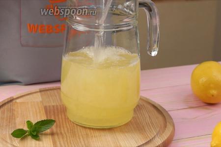 Смешиваем все наши ингредиенты в остывшем виде: 200 мл сиропа, 200 мл сока и 800 мл воды. Это и будет наш вкуснейший домашний лимонад.