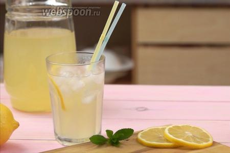 Подавать лимонад стоит сильно остуженным или же с кубиками льда. Украсить стакан можно долькой лимона и веточкой мяты.