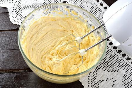 Масло сливочное комнатной температуры (400 г) взбить в пышную массу.
