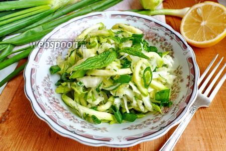 Салат из кабачков с капустой