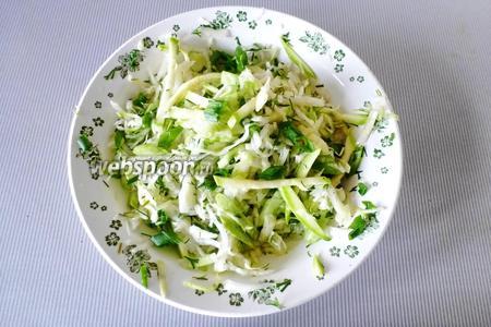 Салат из кабачков и капусты с зеленью готов.
