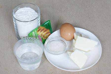 Для начала приготовим тесто. Для этого нам понадобится мука, сухие дрожжи, яйцо, сливочное масло, сахар, соль и тёплая вода.