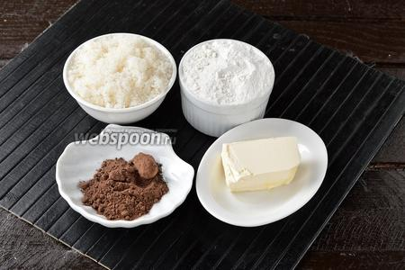 Для приготовления кракелюра нам понадобится мука, какао, сахар, сливочное масло.