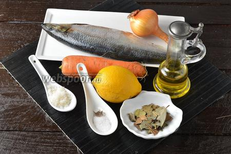 Для работы нам понадобится сельдь, лимон, морковь,  лук, сахар, соль, перец, лавровый лист.