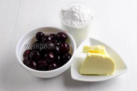 Теперь приготовим начинку. Для этого нужно взять вишню свежую, сахарную пудру, сок лимона и масло сливочное. Вишню (400 г) вымыть, очистить от косточек.