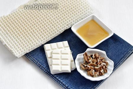 Для работы нам понадобятся вафельные коржи, белый шоколад, мёд, грецкие орехи.