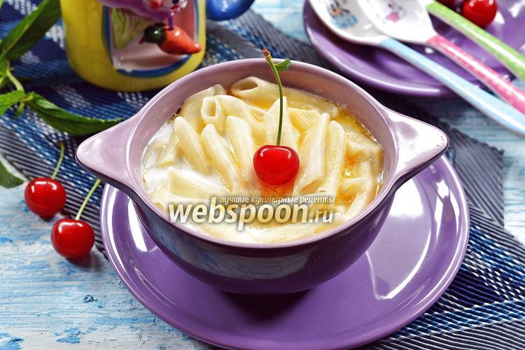Фото Молочный суп с макаронами для детей