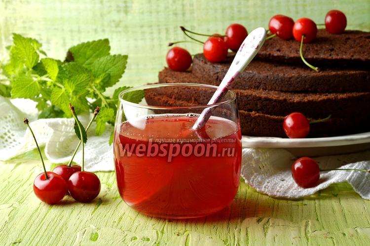 Фото Вишнёвая пропитка для торта
