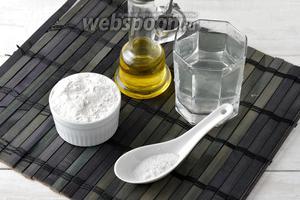 Для теста нам понадобится мука, вода, соль, подсолнечное масло.