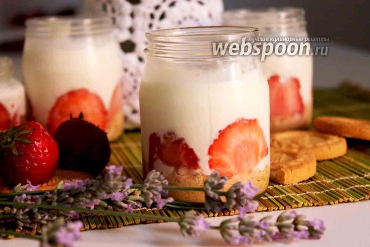 Фото Клубничный десерт с печеньем
