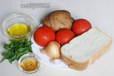 Для приготовления блюда «Гренки с овощами» потребуются белый хлеб, картофель, томаты, лук, зубчик чеснока, базилик, оливковое масло, уксус и соль.