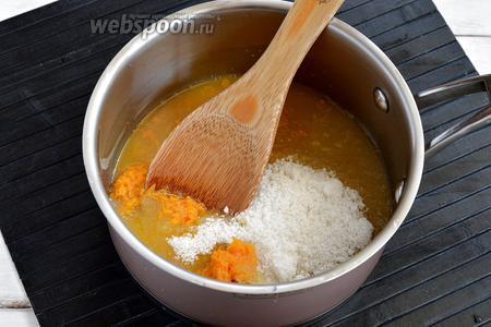В кастрюле соединить сок апельсина, цедру и сахар (800 г). Довести до кипения и проварить 1 минуту.
