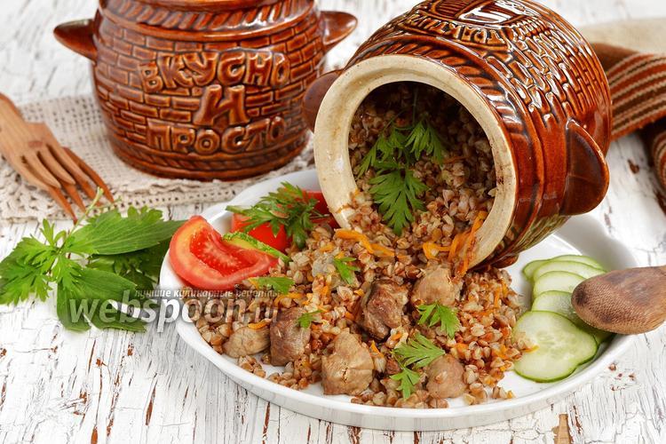 Фото Гречневая каша с мясом в горшочке